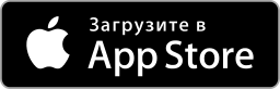 Download On The App Store Badge Ru 135X40